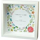 万丈 V BOXフレーム D60 20角 ホワイト 105710