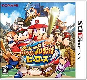 実況パワフルプロ野球 ヒーローズ - 3DS
