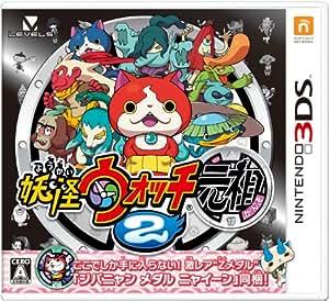 妖怪ウォッチ2 元祖 特典同梱(ジバニャンメダル ニャイーン他) - 3DS