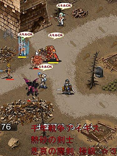 ビデオクリップ: 千年戦争アイギス 熱砂の剣士 悲哀の魔剣 極級 ☆3