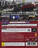 「DRIVECLUB(ドライブクラブ)」の関連画像