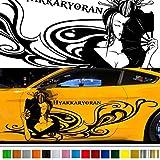 和柄ジャパンスタイルカーステッカー227■バイナルグラフィック車ワイルドスピード系カスタム(ブラック)★色変更可★