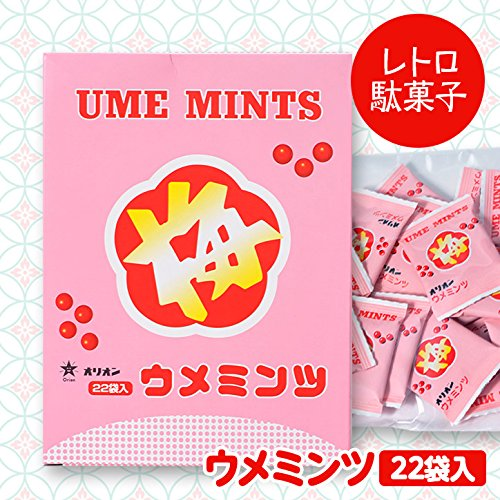 [昔懐かしい駄菓子] 梅ミンツ大(22袋入) オリオン 駄菓子