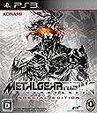 メタルギア ライジング リベンジェンス スペシャルエディション - PS3