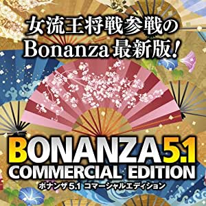 parent_6 Bonanza 5.1 Commercial Edition [ダウンロード]