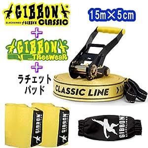 ギボン GIBBON 【スラックラインX13 】 クラシック 15m+ツリーウェア+ラチェットカバーセット LASSIC 15m セット