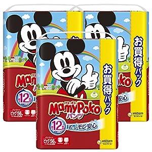 マミーポコ パンツ ビッグ (12~22kg) 168枚 (56枚×3) 【ケース品】