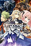 Fate/Apocrypha vol.1「外典:聖杯大戦」 (TYPE-MOON BOOKS)