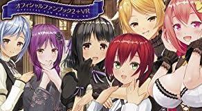 カスタムメイド3D2 オフィシャルファンブック2+VR 3/31