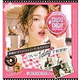 チュチュ CHOUCHOU 1day 05 ミルキーピーチ 10枚入 (PWR) -4.00