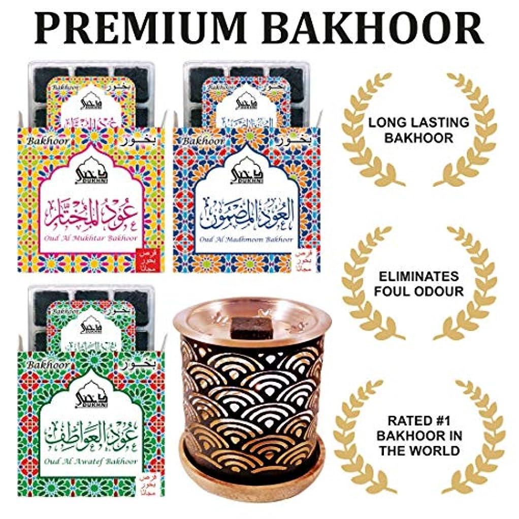 ボタン特徴づける八百屋dukhni Oud Fragrances
