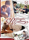 Romantic album [DVD]