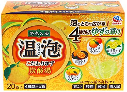 アース製薬 温泡 ONPO こだわりゆず 炭酸湯 入浴剤 20...
