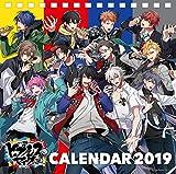 ヒプノシスマイク -Division Rap Battle- 2019年カレンダー 卓上サイズ i-rights,LLC