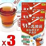 【20包x3袋】Wの乳酸菌 はねかえすチカラ 1.5gx20包x3袋 (4987645499313-3)