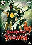 ウルトラギャラクシー 大怪獣バトル 6[DVD]