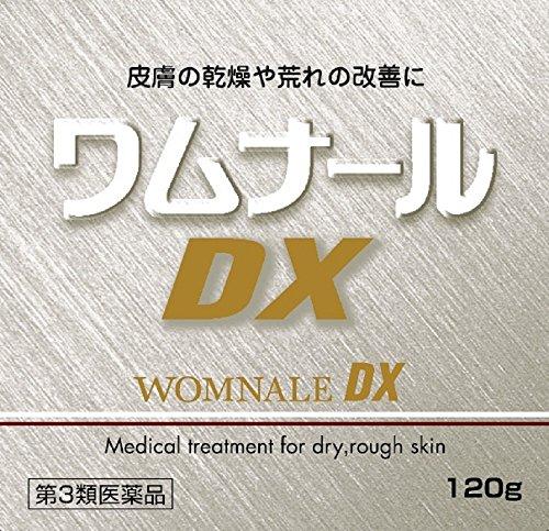 (医薬品画像)ワムナールDX