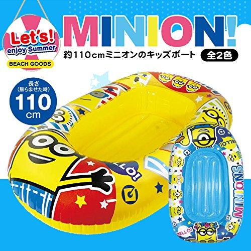 【ミニオンズキッズボート(約110cm)(カラー:ブルー)】...