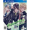 Starry☆Sky~Summer Stories~ - PSVita