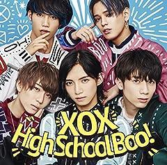 XOX「High School Boo!」のジャケット画像
