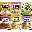 料理の素・タレ・ドレッシング