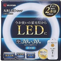 アイリスオーヤマ 蛍光灯 LED 丸型 (FCL) 30形+30形 昼光色 LDFCL3030D