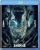 エイリアン2 [AmazonDVDコレクション] [Blu-ray]