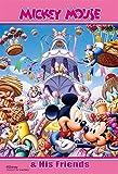 99ピース ジグソーパズル ディズニー ダンスパーティー 【プチライト】(10x14.7cm)