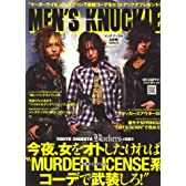 MEN'S KNUCKLE (メンズナックル) 2008年 05月号 [雑誌]