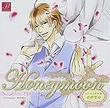 Honeymoon vol.16 天野和樹
