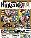 Nintendo DREAM(ニンテンドードリーム) 2019年 1月号 [雑誌]