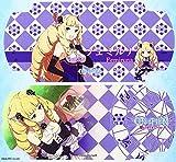 デザスキン コンセプション 俺の子供を産んでくれ! for PSP-3000 デザイン3