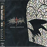 The Soultaker Original Soundtrack by Original Soundtrack (2001-05-23)