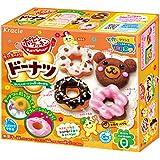 ポッピンクッキン ドーナツ 5入 食玩・知育菓子