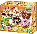 ポッピンクッキン ドーナツ 5入 食玩 知育菓子