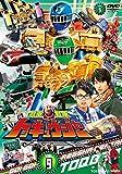 スーパー戦隊シリーズ 烈車戦隊トッキュウジャー VOL.9 [DVD]