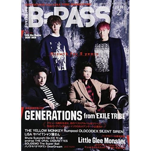 BACKSTAGE PASS (バックステージ・パス) 2018年 02月号