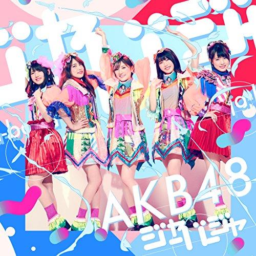 51st Single「ジャーバージャ」<Type A>初回...