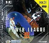 パワーリーグ3 【PCエンジン】