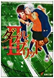 ダブルブリッド〈2〉 (電撃文庫 (0436))