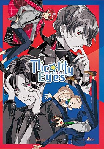 Tlicolity Eyes Vol.1