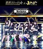 Rockstar/フワフワSugar Love