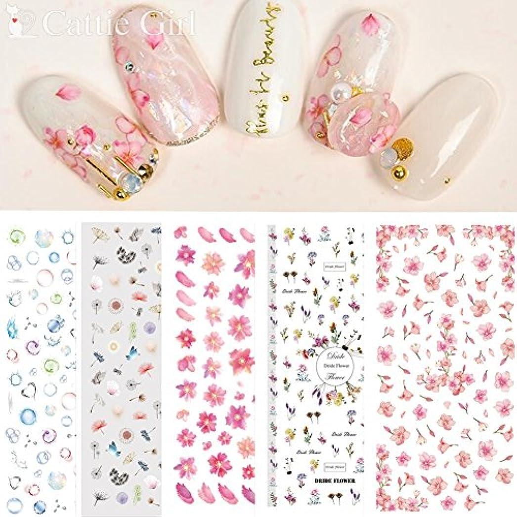 衣類マウスピース縮れた5シート ドライフラワー  バブル 花 水彩の花 タンポポ ももの花 綺麗な夏 花  3Dシール  ネイルステッカー ネイルシール  ネイルアート ネイルデコ ネイルジュエリー
