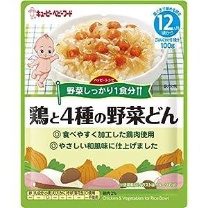 キユーピー ハッピーレシピ 鶏と4種の野菜どん 12ヵ月頃から 100g×12袋