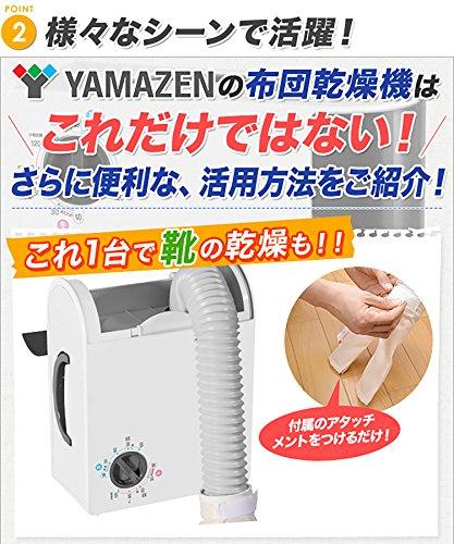 YAMAZEN(山善)『ZFD-Y500』