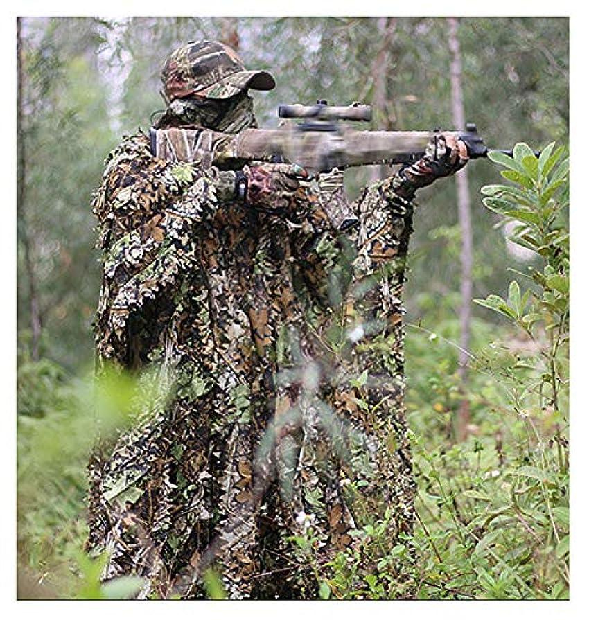 リマーク脅かす昇るカモフラージュカモ衣類、狙撃兵に適した3D服、狩猟用エアガン撮影、ジャングルカラー
