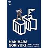 "Makihara Noriyuki Concert Tour 2019 ""Design & Reason"" (通常盤) (特典なし) [DVD]"