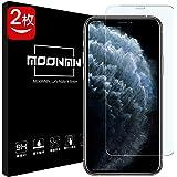 MOONMN【2枚セット】iPhone 11 Pro Maxフィルム 日本旭硝子製 硬度9H iPhone 11 Pro Max ガラスフィルム 超耐久 耐指紋 高透過率 2.5Dウンドエッジ加工 6.5インチ iPhone 11 Pro Max/i