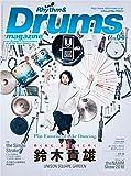 Rhythm & Drums magazine (リズム アンド ドラムマガジン) 2018年 4月号 [雑誌]