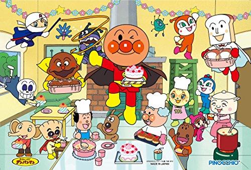アンパンマン 天才脳はじめてのパズル 30ピース パン工場でパーティ